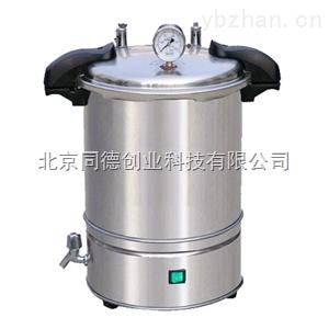 移位式快开盖型电加热手提式灭菌器