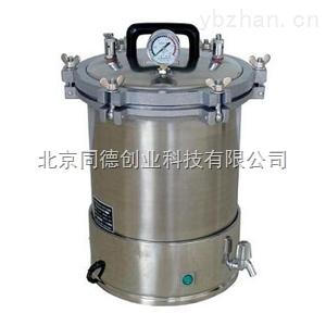 电加热手提式灭菌器(蝶型螺母开盖型)  型号:YXQ-SG46-280S