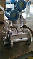 智能型锅炉蒸汽流量计