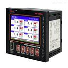 KH300A超小节能型无纸记录仪