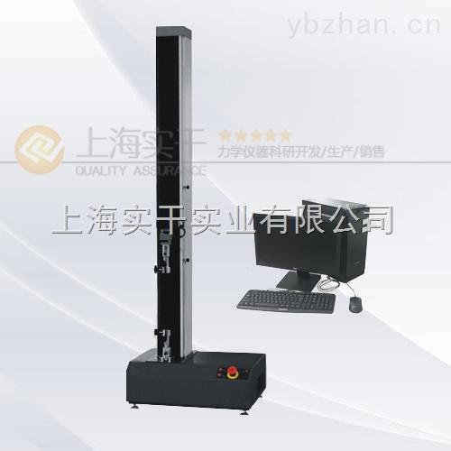 供应1KN、2KN、5KN微电脑单臂拉力机