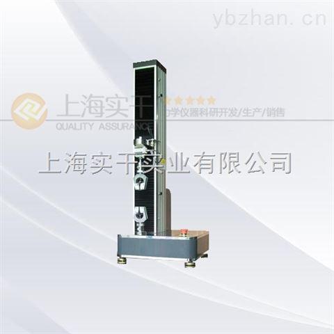 薄膜电子拉伸试验机 0-100Kn的什么品牌好