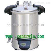手提式不锈钢电热蒸汽灭菌器(18L自动型)  型号:SHKYX-280B
