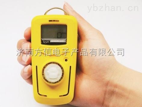 燃气泄漏检测仪认可证书