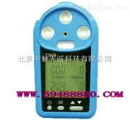 袖珍式多參數氣體檢測報警儀  型號:GJT01/CD-4