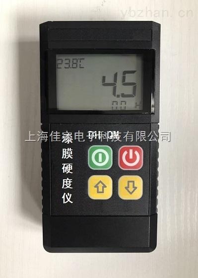 DH-QM-DH-QM數字漆膜硬度測定儀廠家價格
