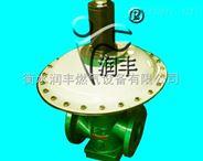 枣庄燃气调压器RTZ天然气减压阀直燃式A型