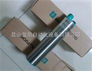 倍加福光纖傳感器ML8-8-HGU-30-RT/59/102/115/162