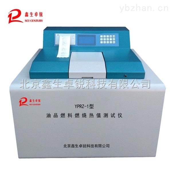 北京鑫生卓锐科技有限公司