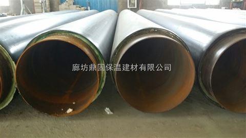 鼎固公司热力聚氨酯直埋硬质保温管著名品牌