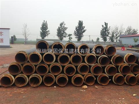57热力聚氨酯保温管道生产厂家