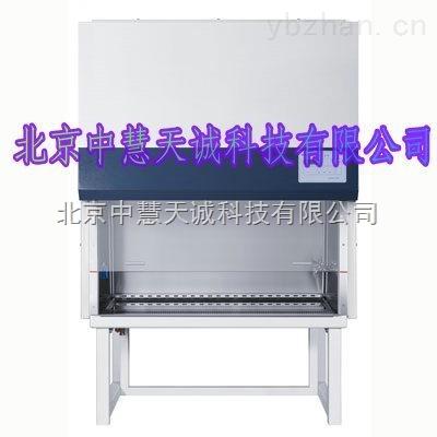 ZH11298型生物安全柜