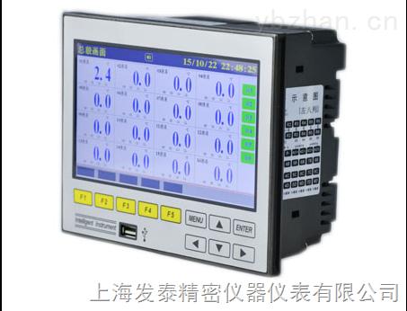 供应FT-R7100系列超薄宽屏彩色无纸记录仪