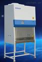 ISO9001認證半排生物安全柜
