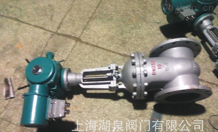 防爆智能型电动闸阀DN100 PN1.6 铸钢材质