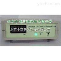 ZH11088型台式双光路紫外臭氧浓度检测仪