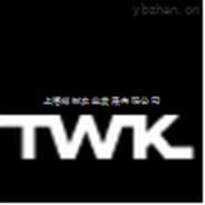 【TWK中国*代理】上海祥树TWK编码器CRD66-4096R4096C2Z0