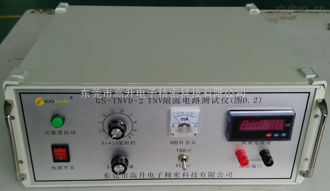 tnv限流电路测试仪(图d.2)