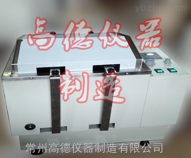 多功能血液溶浆机/血液解冻仪