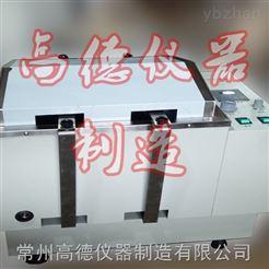 XLD-50多功能血液溶浆机/血液解冻仪