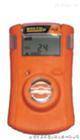 供应美国华瑞原装进口便携免维护单气体检测仪 有毒气体和氧气