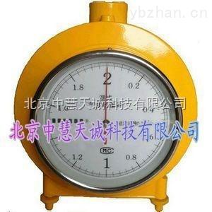 ZH10443型防腐型濕式氣體流量計