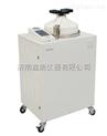 山东新华高压蒸汽灭菌器50L、80L、100L