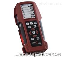 供應美國華瑞進口手持式煙氣分析儀 OPTIMA 7