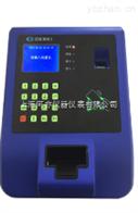 FJ3000辐射吸收剂量个人管理系统