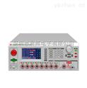 CS9919G极板短路测试仪
