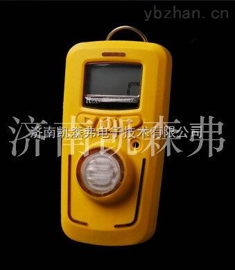 R10-便攜式氫氣泄漏報警儀 氫氣報警器