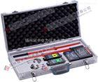 无线高压核相器/语音核相仪