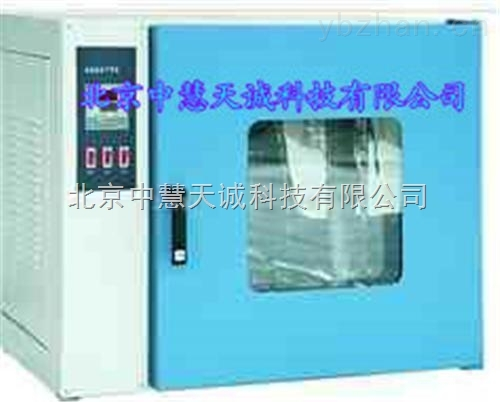 ZH9759型电热恒温幹燥箱