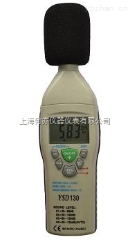 YSD130矿用本安型噪声检测仪
