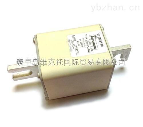 優勢供應美國BUSSMANN快速熔斷器等產品。