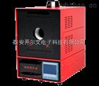辐射温度计校准装置 泰安开尔文黑体辐射源 黑体炉