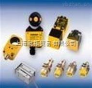 BI10-M30-AP6X-H1141批发销售TURCK接近开关,图尔克传感器