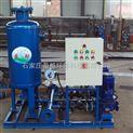 合肥定壓補水機組生產商