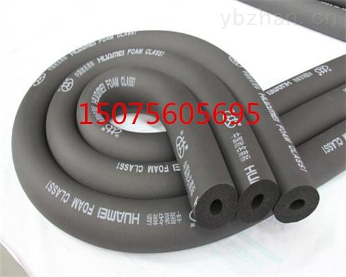 防火橡塑保温管出厂价格