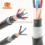 15至37芯*1至2.5KVVP2-22 多芯铜带屏蔽钢带铠装控制电缆