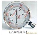 YEATHEI壓力表0-50KPA微壓表燃氣壓力表