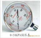 YEATHEI压力表0-50KPA微压表燃气压力表