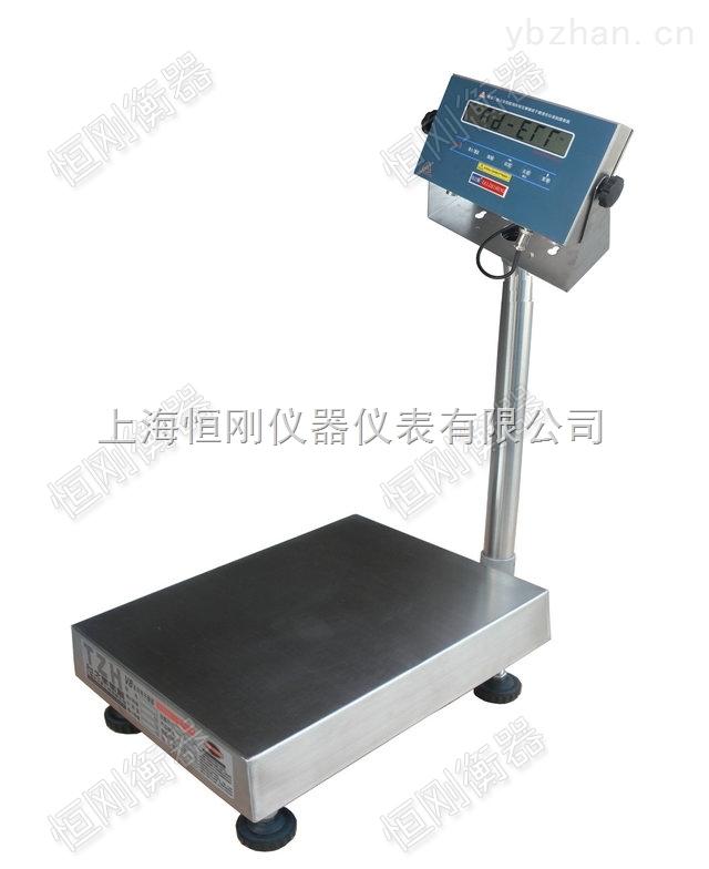 防爆電子臺稱0-300kg 化工廠防爆臺式電子秤