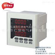 长期供应三相电流表