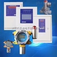 環氧乙烷氣體報警器 在線式環氧乙烷報警器