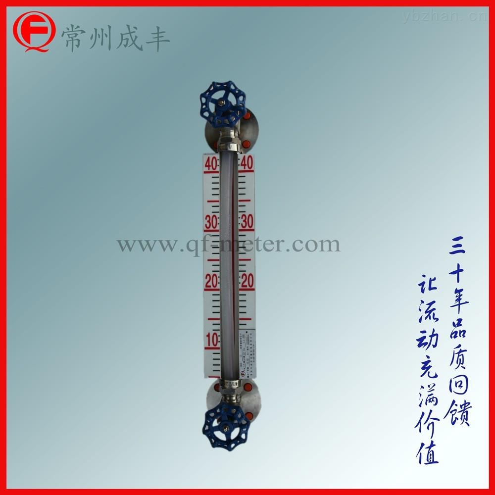 包邮镇江玻璃管液位计成丰仪表厂家直销售后