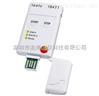 Testo 184T1 USB型温度记录仪