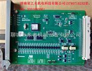 浙大中控XP366-16路触点型开关量输入卡DCS系统扩容模块