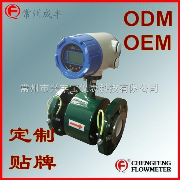 国产电磁流量计 化工污水流量测量