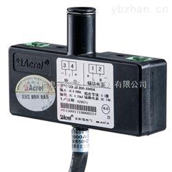 BR-AI(1200-2000罗氏线圈电流变送器